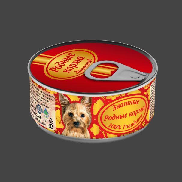 Родные Корма влажный корм для взрослых собак всех пород, говядина 340 гр