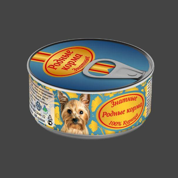 Родные Корма Знатные 100 % влажный корм для взрослых собак всех пород, курица 100 гр