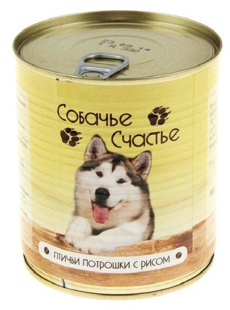 Собачье Счастье влажный корм для взрослых собак всех пород, птичьи потрошки и рис 750 гр