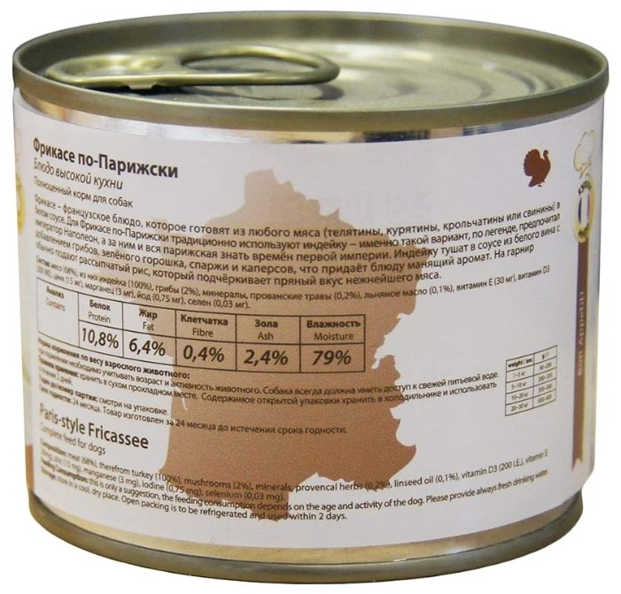 Мнямс влажный корм для взрослых собак всех пород, Фрикасе по-Парижски (индейка c пряностями) 200 гр