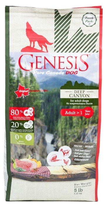 Genesis корм для взрослых собак всех пород, курица, ягненок и коза 2,268 кг