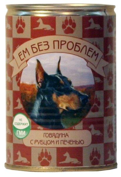 Ем Без Проблем влажный корм для взрослых собак всех пород, говядина с рубцом и печенью 410 гр