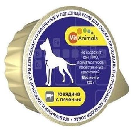 VitAnimals влажный корм для взрослых собак всех пород, говядина 125 гр
