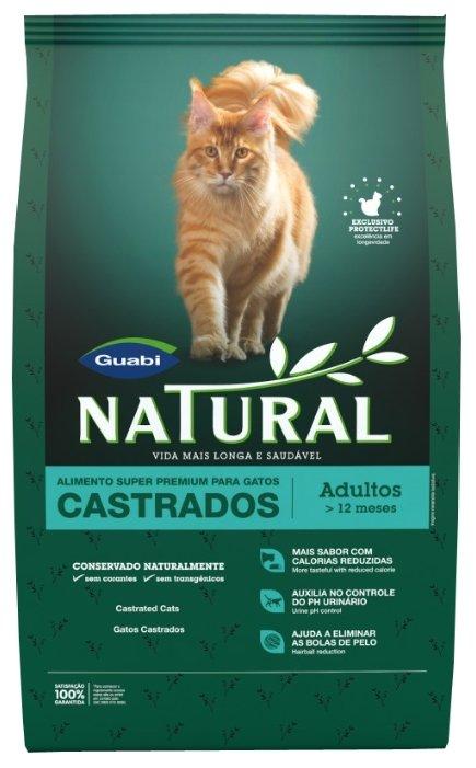 GUABI NATURAL сухой корм дкошек 1,5 кг кастраты Цыприс (18)