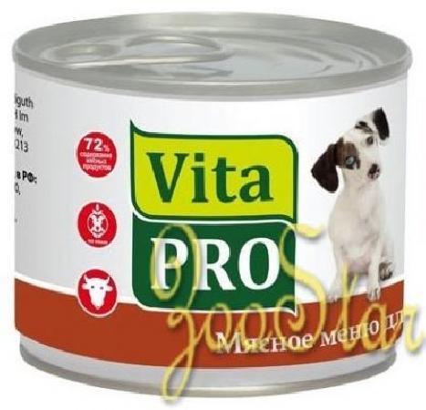 VitaPRO влажный корм для взрослых собак всех пород, говядина 200 гр
