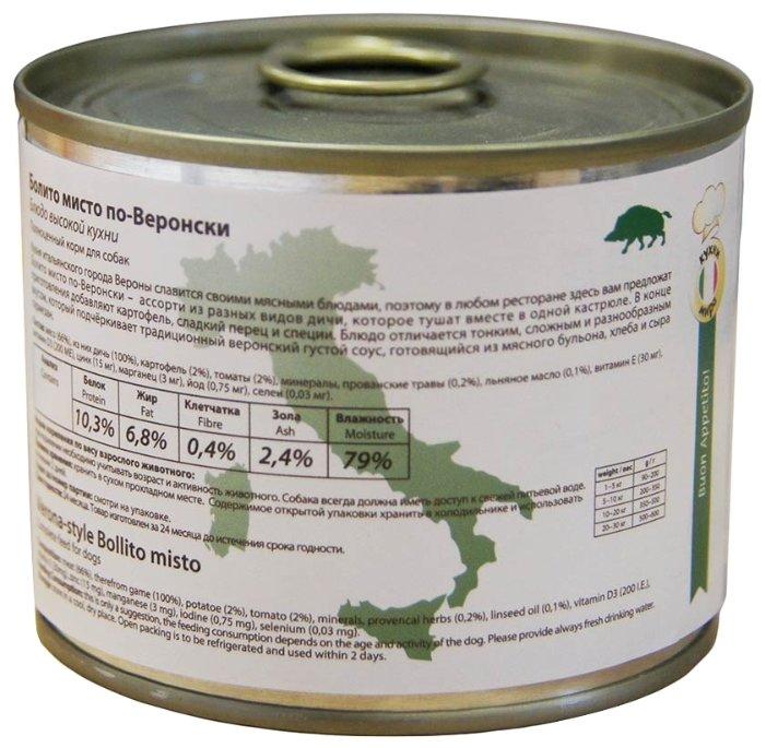 Мнямс влажный корм для взрослых собак всех пород, Болито мисто по-Веронски (дичь с картофелем) 200 гр