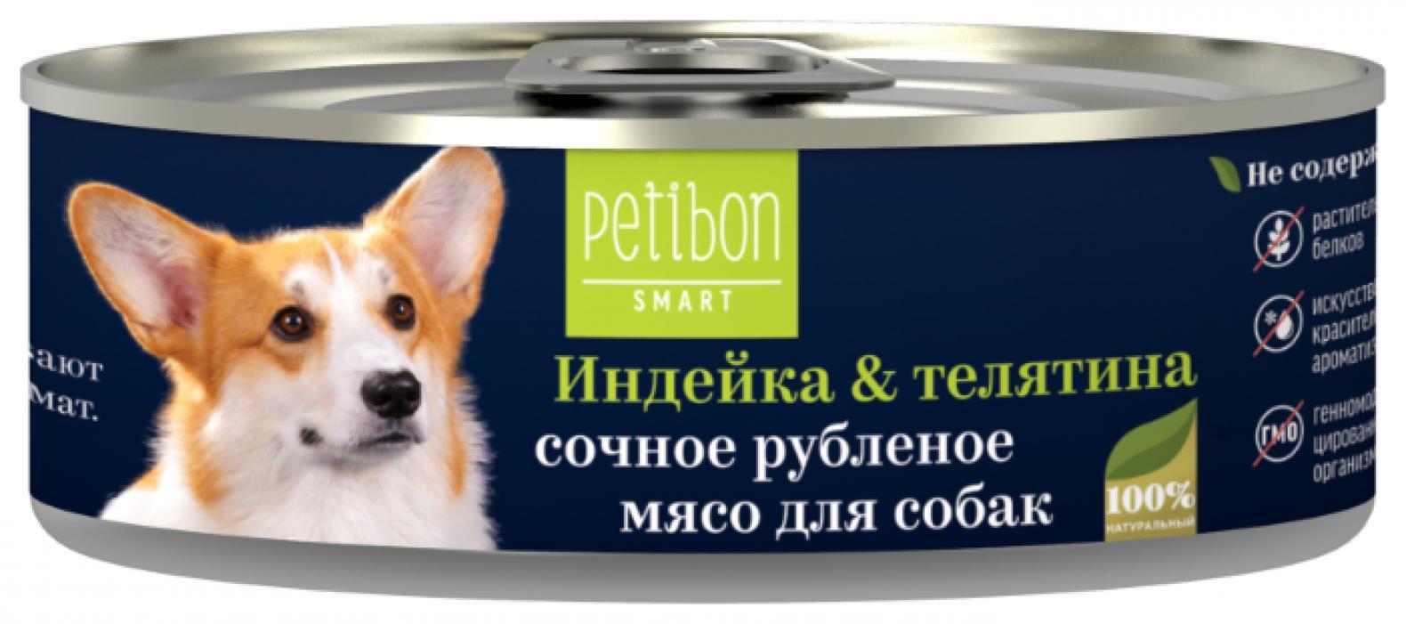 Petibon Smart влажный корм для собак всех пород и возрастов, говядина и ягнёнок 100 гр