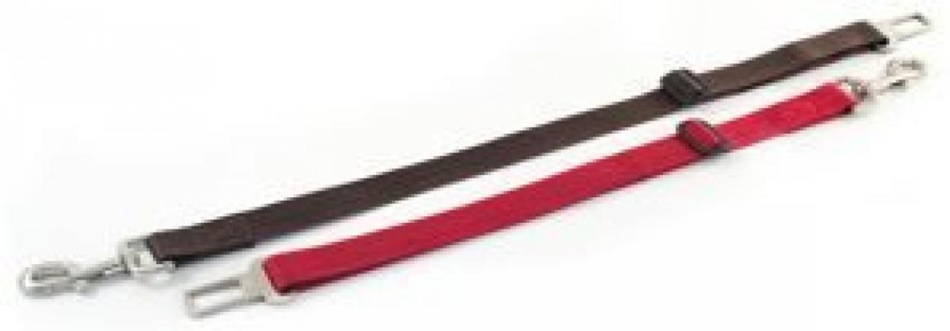 Redplastic Ремень автомобильный фиксирующий для животных 25мм 50-75см, DA021225
