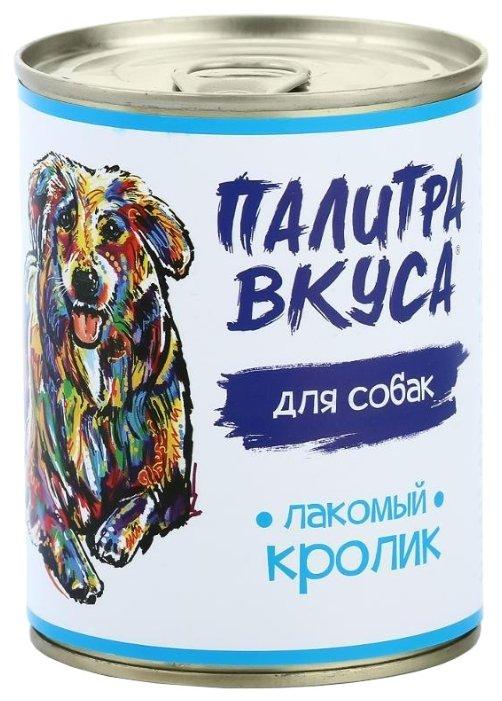Палитра Вкуса влажный корм для стерилизованных собак всех пород, кролик 340 гр