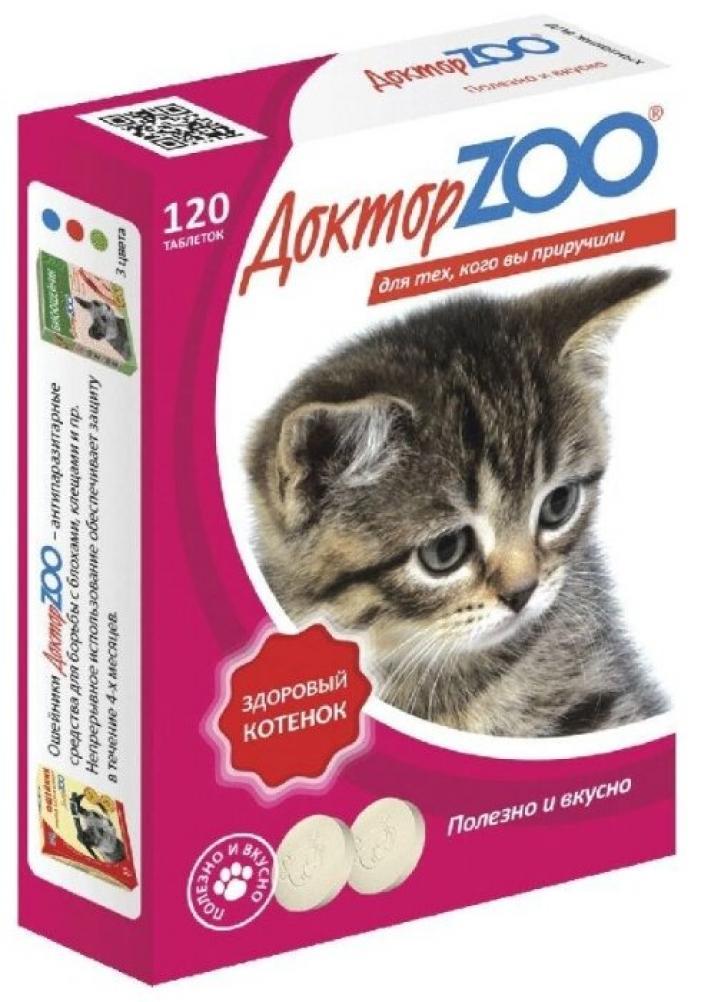 Доктор ЗОО мв Лакомство дкотят Здоровый котенок 120таб