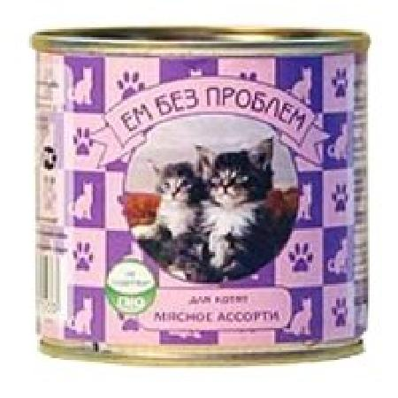 Ем Без Проблем влажный корм для котят всех пород, мясное ассорти 250 гр