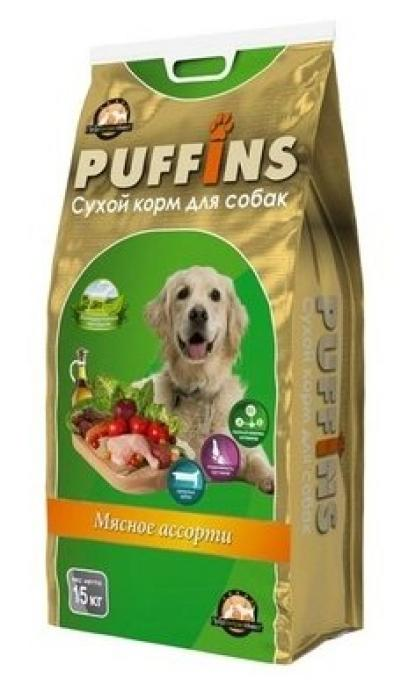 Puffins корм для собак, Мясное ассорти 15 кг