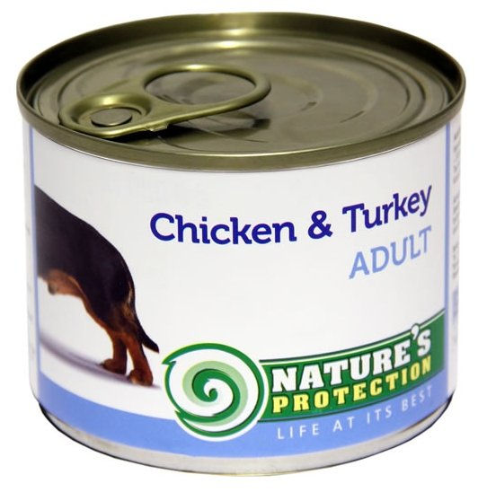 Натур Протекшн 45229 Adult Chicken & Turkey кон.длЯ собак обак КурицаИндейка 200г