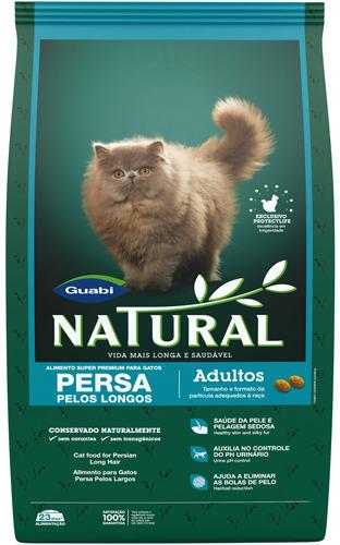 [93509]  GUABI NATURAL сухой корм д/кошек 7,5 кг Персы., 93509