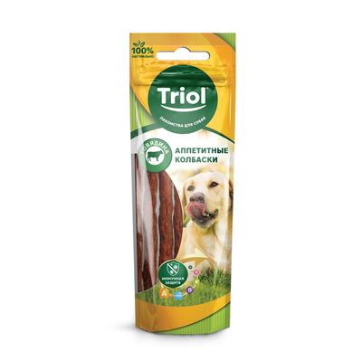 Triol (лакомства) Аппетитные колбаски из говядины для собак, 40г 10171003, 0,040 кг