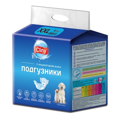 Cliny Подгузники для кошек и собак 25-40 кг размер XXL (6шт) K212, 0,178 кг