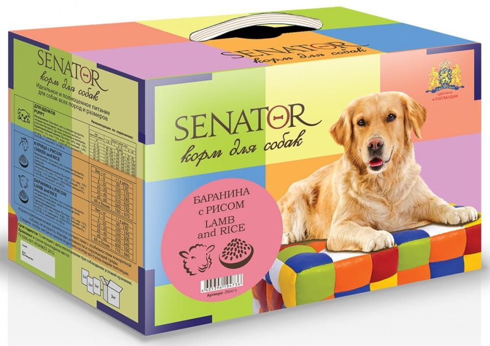 Senator корм для собак Баранина 3кг, ZR0473