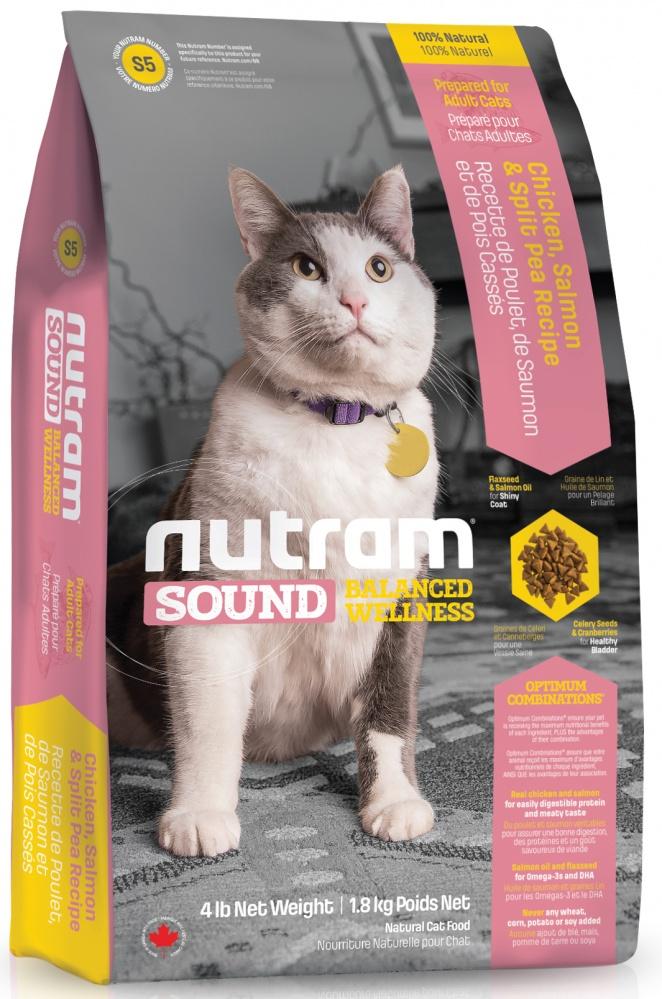 Nutram S5 adult & senior cat корм для  кошек Защита от МКБ Кура/Лосось 6,8 кг, CKK98245