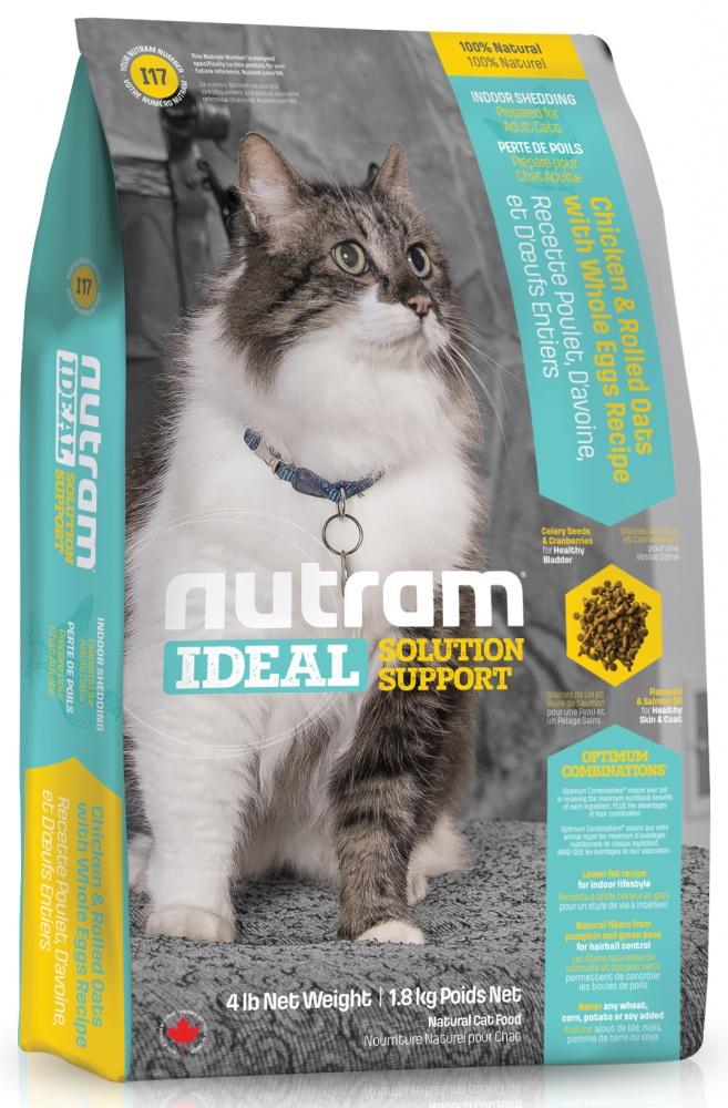 Nutram I17 indoorsheddingсat корм для кошек Блестящая Шерсть Кура 6,8кг, CKK98254
