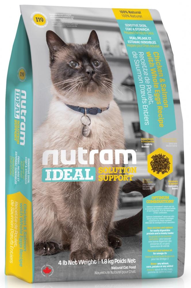 Nutram I19 sensitivestomach корм для кошек Красивая Шерсть Кура/Лосось 1,82кг, CKK98256