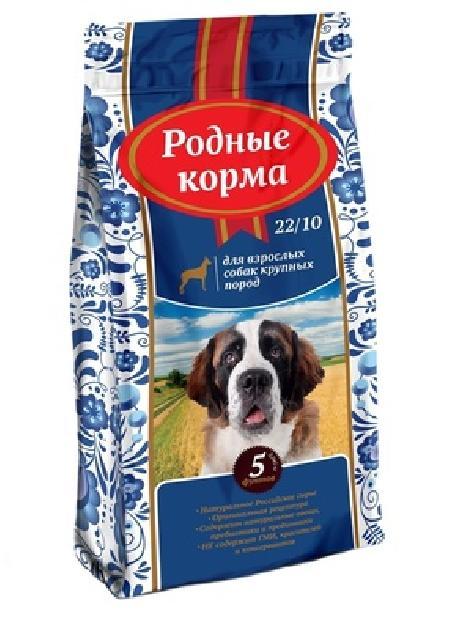 Родные корма Сухой корм для взрослых собак крупных пород 65171, 16,380 кг