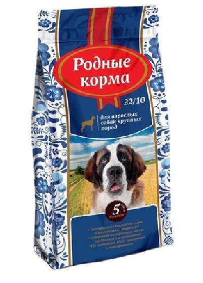 Родные корма ВИА Сухой корм для взрослых собак крупных пород 66402, 2,045 кг
