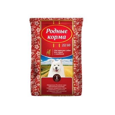 Родные корма Сухой корм для взрослых собак с говядиной 68613, 16,380 кг