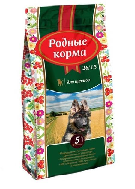 Родные корма Сухой корм для щенков 65169, 16,380 кг