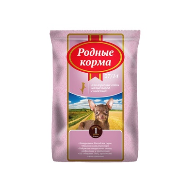 Родные корма ВИА Сухой корм для взрослых собак мелких пород с индейкой 66398, 0,409 кг