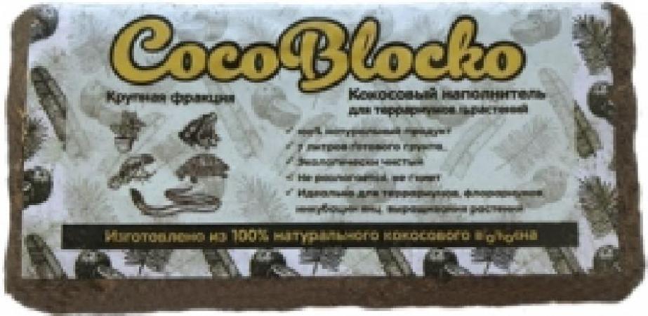 наполнитель для террариума Кокосовый натуральный CocoBlocko 5-7л (Крупная фракция) 5091