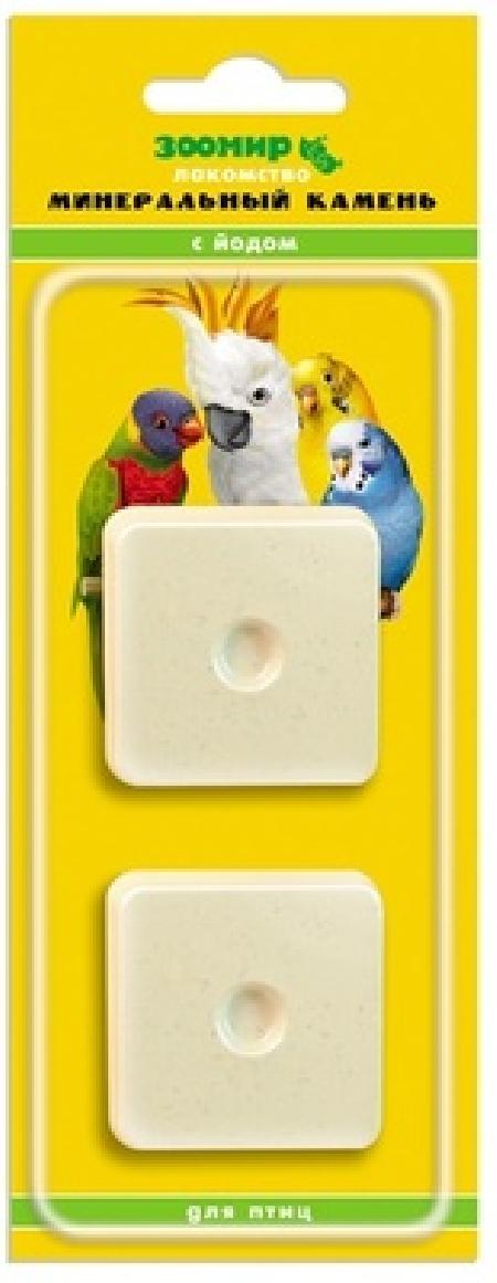 ЗООМИР Минеральный камень для птиц с йодом (2шт по 25г) 5784, 0,050 кг