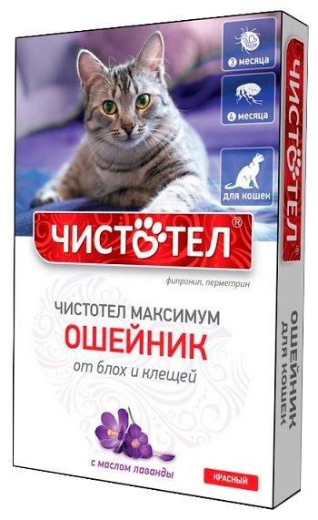 Чистотел Максимум ошейник для кошек, от блох и клещей, красный 40 см, 1100100553