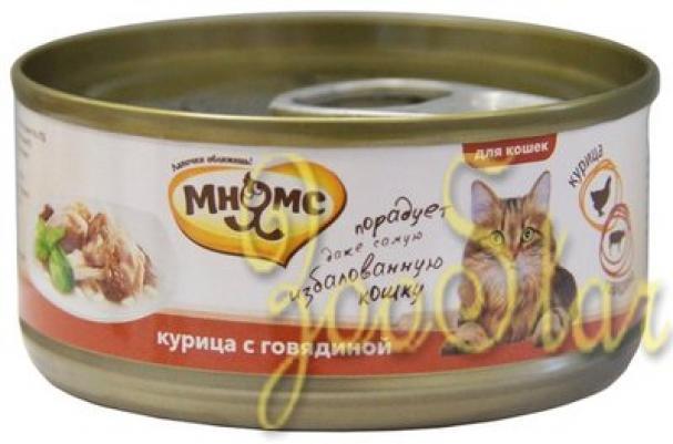 Мнямс влажный корм для взрослых кошек всех пород, говядина 70 гр