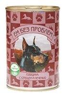 Ем Без Проблем влажный корм для взрослых собак всех пород, говядина с серцем и печенью 410 гр