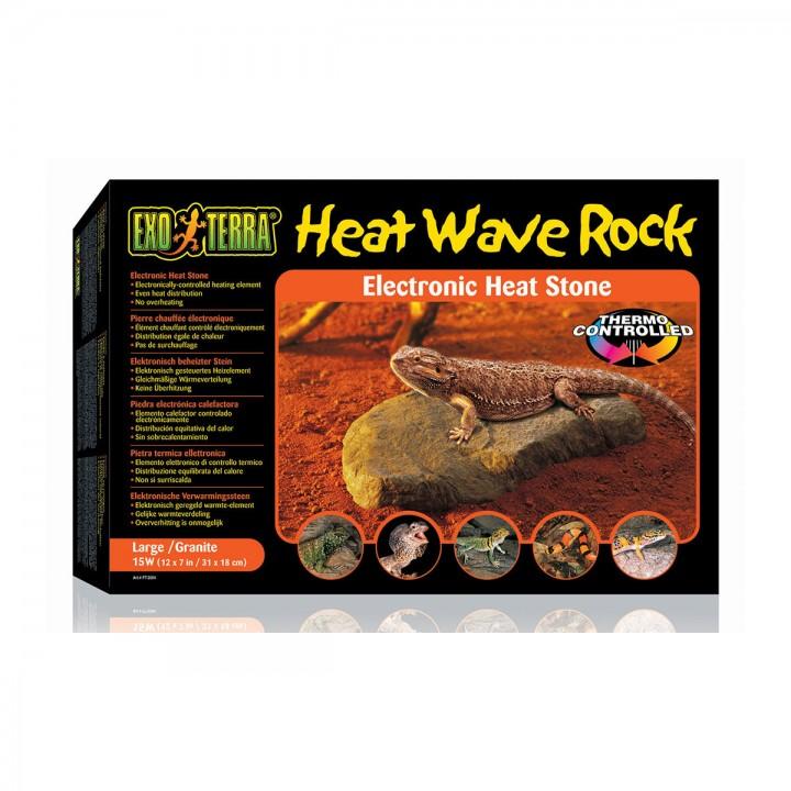 Hagen камень для рептилий малый с обогревателем 15.5 x 10 см - 5 Вт