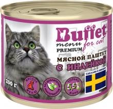 Баффет 9810 кон.д/кошек паштет с Индейкой 200г, 84420