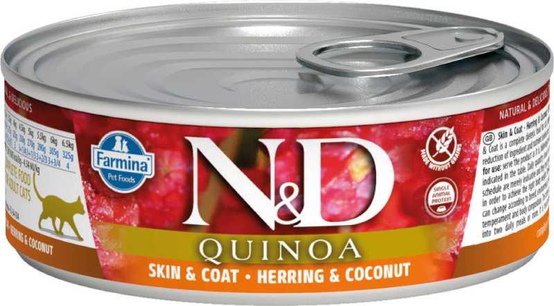 Farmina влажный корм для взрослых кошек, беззерновой, деликатное пищеварение, сельдь, киноа и кокос 80 гр