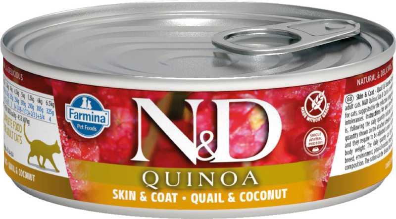 Farmina влажный корм для взрослых кошек, беззерновой, деликатное пищеварение, перепел, киноа и кокос 80 гр
