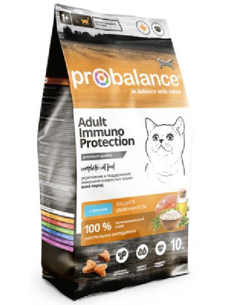 Probalance Сухой корм для кошек, укрепление и поддержание иммунитета, с лососем 50 PB 174, 10,000 кг