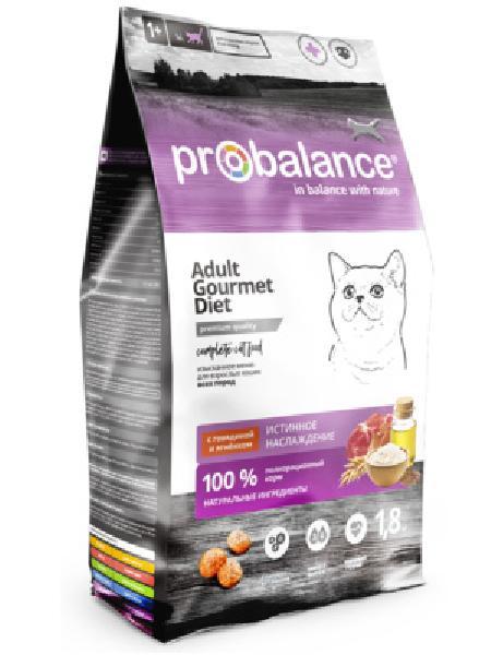 Probalance Сухой корм для кошек с говядиной и ягнёнком, истинное удовольствие 50 PB 213, 10,000 кг