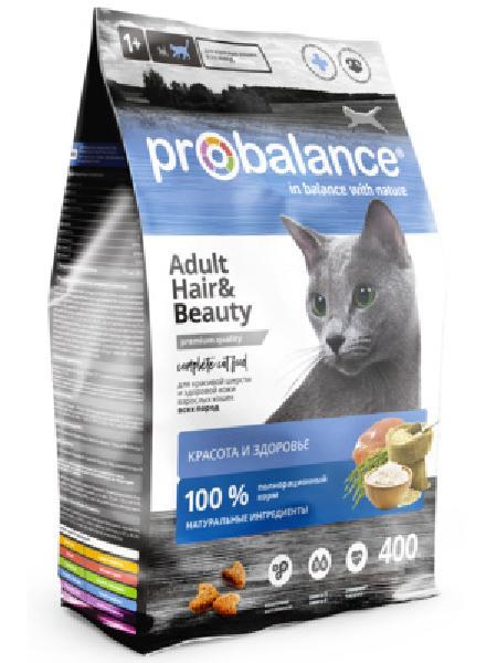 Probalance Сухой корм для кошек, красота и здоровье кожи и шерсти 32 PB 654, 0,400 кг