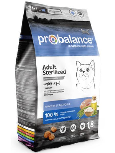 Probalance Сухой корм для кастрированных котов и стерилизованных кошек, с курицей 38 PB 195, 1,800 кг