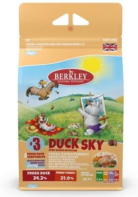 Berkley Утка с овощами, фруктами и ягодами для взрослых собак (сухой корм), 2,000 кг