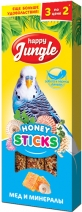 Happy Jungle Палочки при линьке лакомство для птиц 50 гр