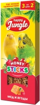 Хэппи Джангл J202 Палочки дптиц мед+ягоды 3шт