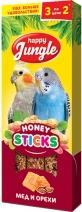Happy Jungle Палочки мед с орехами лакомство для птиц 50 гр