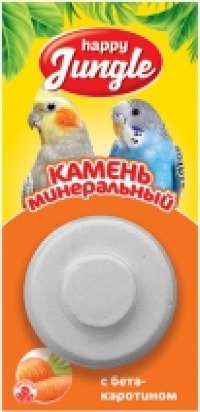 Happy Jungle Минеральный камень с бетакаротином лакомство для птиц 14 гр