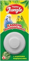 Happy Jungle Минеральный камень с водорослями лакомство для птиц 14 гр