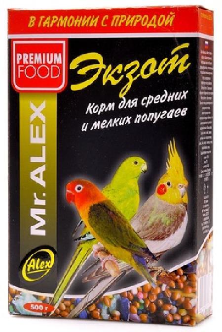 Mr.Alex Корм для средних и мелких попугаев Экзот, 0,500 кг