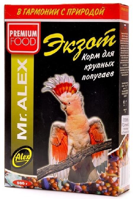 Mr.Alex Корм для крупных попугаев Экзот, 0,500 кг